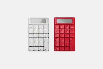 Calculator by Industrial Facility
